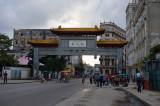 Barrio Chino de La Habana (Chinatown)