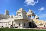 Aurora Temple, IL