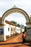 Chidambaram Memorial Arch, Karaikudi, India