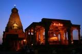 Thanjavur - Tamil Nadu
