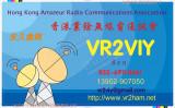 viy-1.jpg