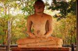 Anuradhapura Samadhi Buddha