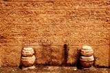Polonnaruwa Velaikkara Slab Inscription