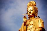 Phra Pothisat Kuan Yin