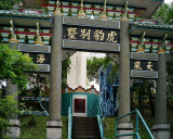 2011 - Singapore - L1021119