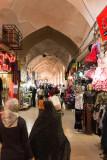 Ganjali Bazaar