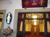 TaiwanDec07 113