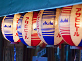 Asahi Beer Lanterns
