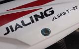 Jialing motorcycle 0566