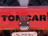 Emblem 2454
