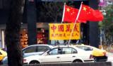 PRC Flag in ROC