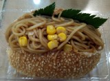 Vegetarian Noodles Bread