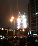 Wishing You Have A Very Happy 2012