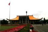 Dr. Sun Yat-sen Memorial Hall