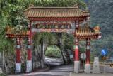 Taroko Gorge Gateway