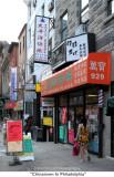 252  Chinatown In Philadelphia.jpg