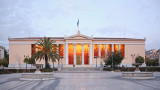 University of Athens, Propylaea_MG_8285-111.jpg