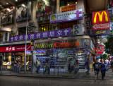 Nikon, Canon or McDonalds ........ Your Choice