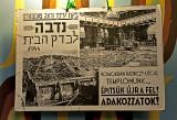 Kazinczy St. Synagogue 1944