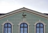 Ostrich house