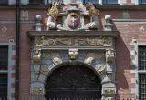 The Arsenal, front door