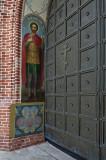 Pühitsa Convent, front gate artwork