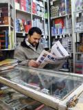 Reading Hamshahri