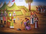 Repentance of Hoar
