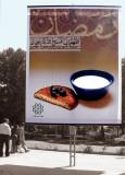 The 5th day of Ramadan 1428