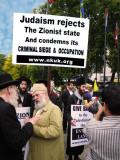 Judiasm Rejects