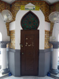 Islamic Style Door of Menara