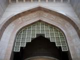 Islamic Style Curve