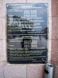 Notice Sign For Vistors