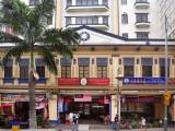 Hotel Bintang Warisan