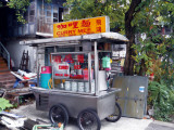 Curry Mee Mobile Kitchen