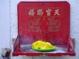 Red Shrine