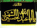Ya Aba Abdillah Al Hussain Shahid