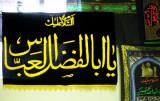 Assalamu Alaik Ya Abalfazl Abbas