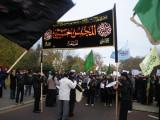 Al Majlis Husseini