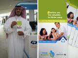 IMGP3921 Qatari Message.jpg