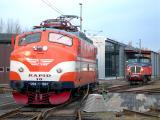 Ra 994 och Z65