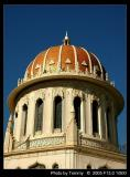 Haifa-Bahai Gardens.JPG