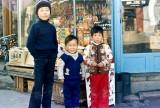 Some Chunchon Smiles 1973