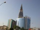 Riyadh-3.JPG