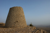Salmah Plateau tower tomb