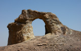 Arch at the ancient copper mine