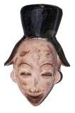Punu okuyi dance mask, 35 cm tall. Ngounié valley, South Gabon.