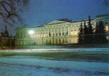 St. Petersburg, mikhailovsky palace
