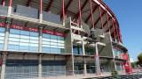 BENFICA Estádio da Luz