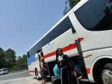 Fatima bus station